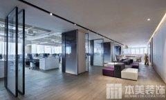 办公室装修设计需要注意的几个关键事项