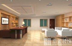 郑州办公室装修中的材料选择