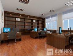 郑州的办公室装修设计风格有哪些