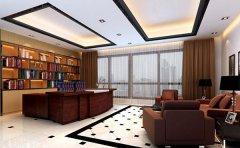 郑州办公室装修设计之前要做哪些工作